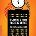 Black Star Nairobi Mukoma wa Ngugi