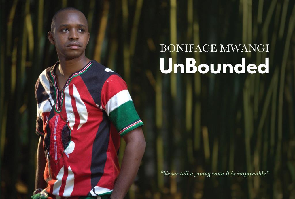 boniface-mwangi-unbounded